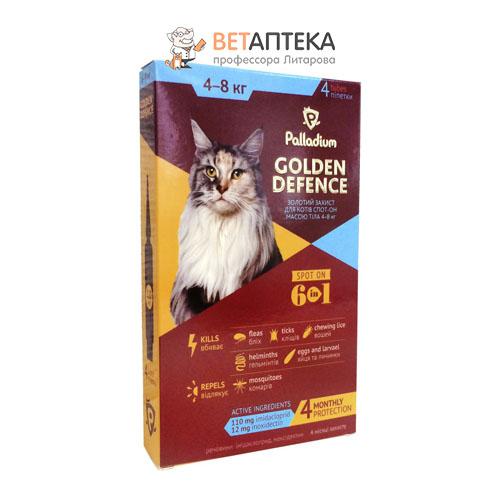 Палладиум Золотая защита капли для котов от 4 до 8 кг от блох и гельминтов 1 пипетка №4