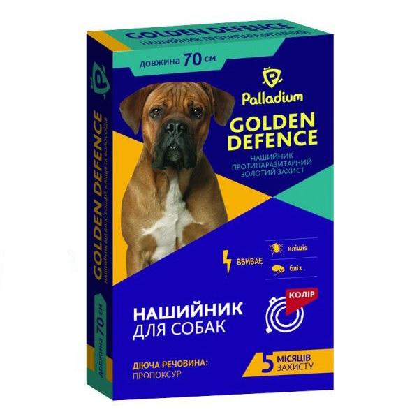 Палладиум Голден Дефенс ошейник для собак инсектоакарицидного действия белый 70 см